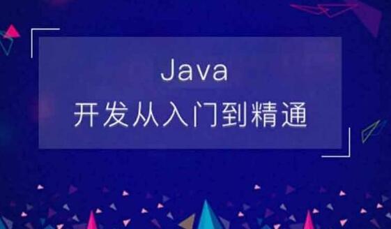 Java面试题之JScript常识