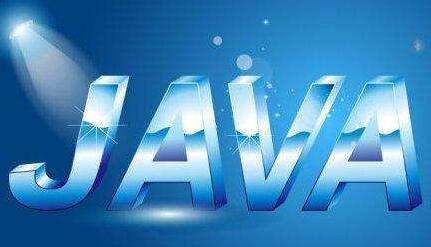 如何快速高效的去学习Java?
