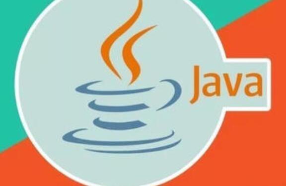 Java培训机构应该怎么选?